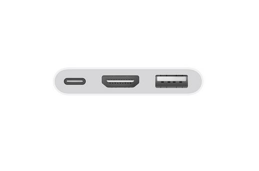 sladden för att ansluta MacBook Pro till projektorn