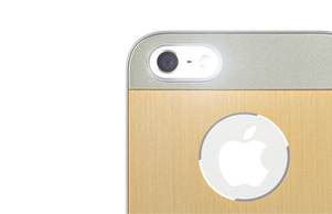 Moshi iGlaze Armour case iPhone 5 - Bronze